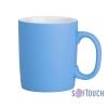 Кружка с покрытием soft touch, голубая